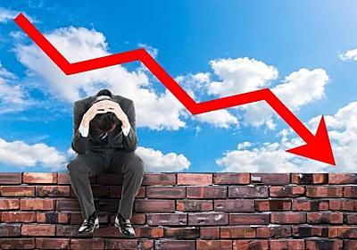 実質賃金指数の下落が止まらず 厚労省・毎月勤労統計調査  労働新聞ニュース 労働新聞社