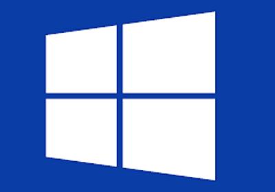祝、Windows 7のWindows 10無償アップグレード! でも、古いPCで動くの? (1/2):山市良のうぃんどうず日記(26) - @IT