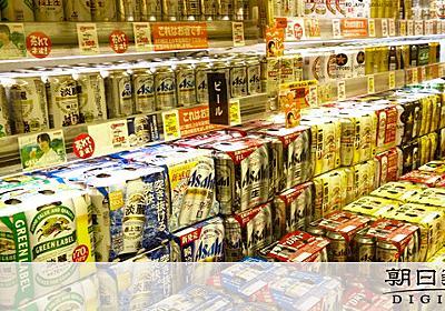 ビール系の出荷量、最低に 1~6月、安売り規制も影響:朝日新聞デジタル