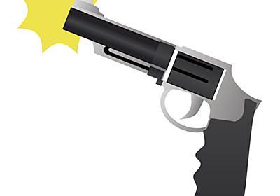 銃乱射で26人も殺害しておいて動機が「家庭の事情」って・・・ - AzuYahi日記
