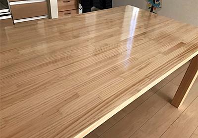 【欲しい家具は自分で作る。ダイニングテーブルをDIYした】後編 - サトコト