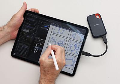 青木俊直が使う、iPad Proの「駆け込み寺」サンディスク エクストリーム ポータブルSSD – PICTURES