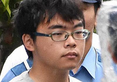 「3人殺すと死刑なので2人までに」 新幹線殺傷、公判で被告 - 毎日新聞