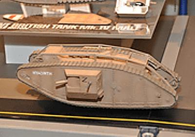 タミヤ 1/35「イギリス戦車マークIV」の走行映像を紹介 - Car Watch