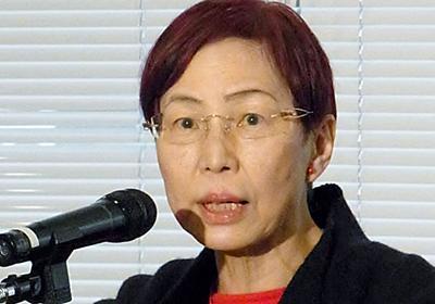 上野千鶴子「人はなぜ不倫をしないのか。私には信じられない」 性的自由を手放すなんて恐ろしい   PRESIDENT Online(プレジデントオンライン)