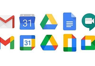 Googleサービスのロゴを旧版に戻すChrome拡張公開。「新ロゴは区別が付かない」との声を受けて - Engadget 日本版