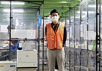 「絶対に感染させない」--コロナ禍に稼働したアマゾン新物流拠点「坂戸FC」の感染予防対策を現地取材 - CNET Japan