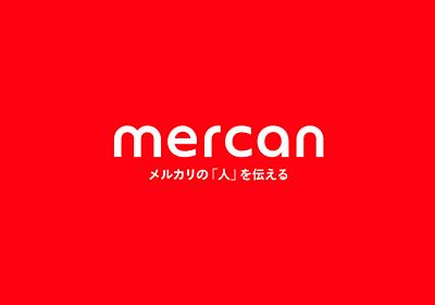 世界各国から91名30チームが参加! メルカリ初の大型ハッカソン「Mercari Euro Hack 2018」 - mercan(メルカン)