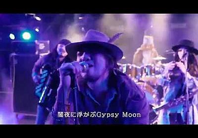 THE CHERRY COKE$「Gypsy Moon」MV(8th ALBUM「THE ANSWER」収録)