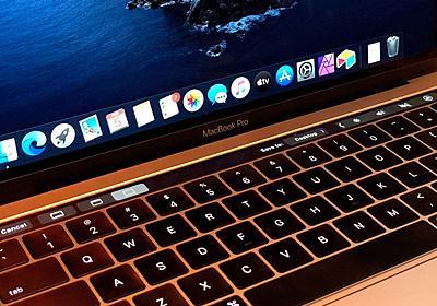 Macのスクショハックまとめ|保存先・クリップボードの設定方法 | ライフハッカー[日本版]