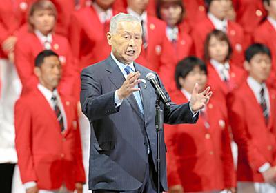 「国歌歌えない選手、日本代表じゃない」森喜朗氏 - 2016リオオリンピック:朝日新聞デジタル