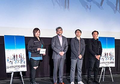 庵野総監督舞台挨拶。シン・エヴァ興収「100億超えたらアニメ業界の活性化に」 - AV Watch