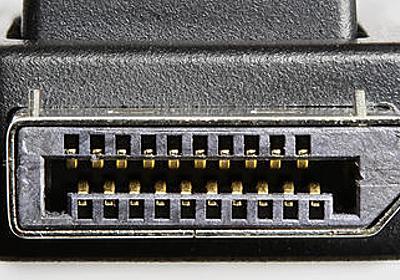 最大帯域幅77.4Gbpsで16KディスプレイやVRをサポートする「DisplayPort 2.0」が発表される - GIGAZINE