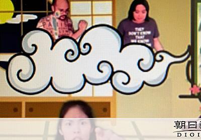 性別に違和感抱くかぐや姫 米の劇団がオンライン上演へ:朝日新聞デジタル