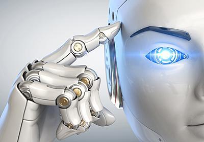 人工知能に人間を「裁く」ことはできるのか? (1/4) - ITmedia エンタープライズ