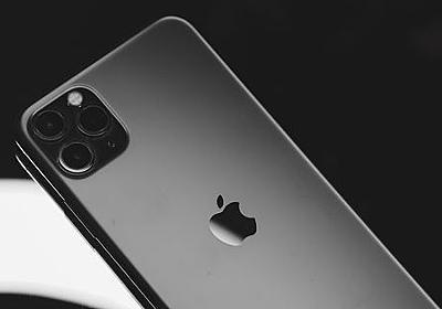 iPhoneユーザーのほとんどがiOS 14.5で有効になったATTからアプリによるユーザー追跡を拒否していることが明らかに - GIGAZINE