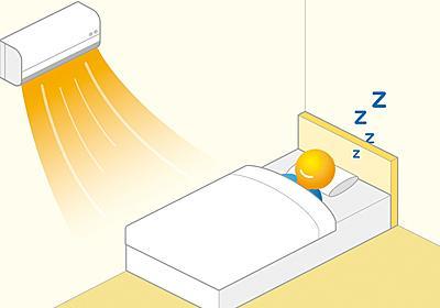エアコンはつけっぱなし、毛布は布団の上? 三菱電機が冬の寝室環境を解説 - 家電 Watch