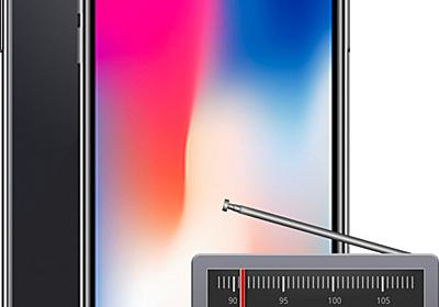 National Association of Broadcasters Again Urges Apple to Add FM Radio to iPhones - Mac Rumors