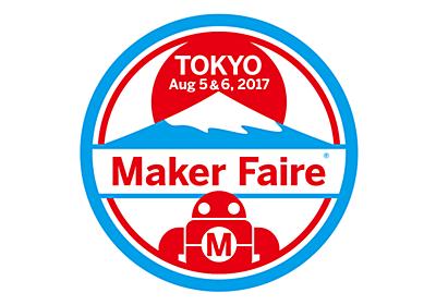 白金鉱業 | Maker Faire Tokyo 2017 | Make: Japan