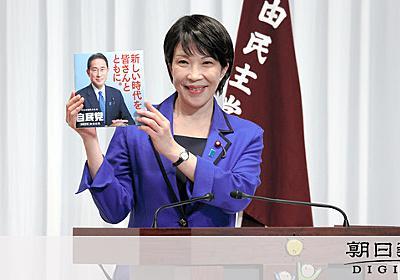 (社説)衆院選 経済対策 財政規律も忘れずに:朝日新聞デジタル