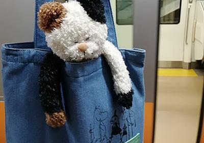 【ぬい撮り旅】終電で銭湯に行き始発で帰る   ハイエナズクラブ