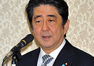 日本会議の影響力をデータベースで検証してわかった意外なこと 「フェイクニュース」をどう見破るか | デイリー新潮