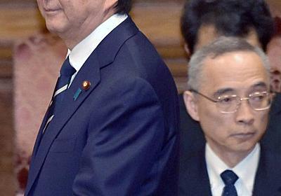 首相を不祥事から守れば出世できるのか 太田主計局長の財務次官内定で感じた「既視感」 - 毎日新聞