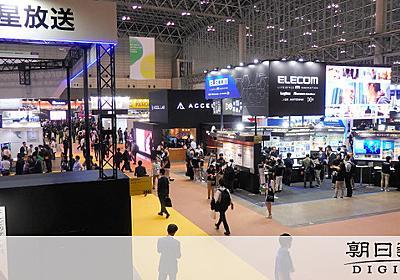 技術者を大量流出させた日本 電機の敗因から学ぶこと:朝日新聞デジタル