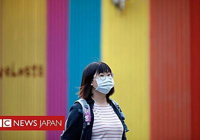 台湾はなぜ、WHOにとって頭痛の種なのか? - BBCニュース