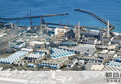 制御しきれぬ福島第一 汚染水の水位下がらず理由も不明:朝日新聞デジタル