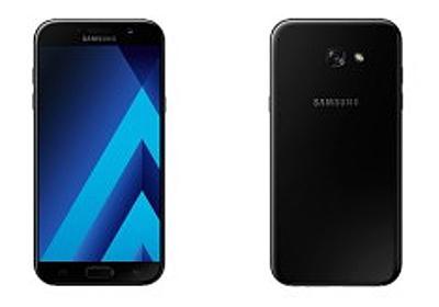 blog of mobile » Blog Archive » フロントに約1600万画素カメラを搭載したスマートフォンSamsung Galaxy A7 (2017)を発表