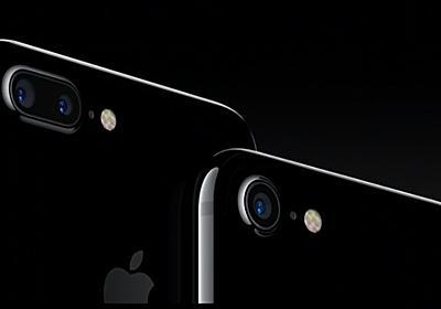 【追記あり】防水iPhoneにApple WatchのポケGO対応、3分でわかるApple発表まとめ - ITmedia Mobile