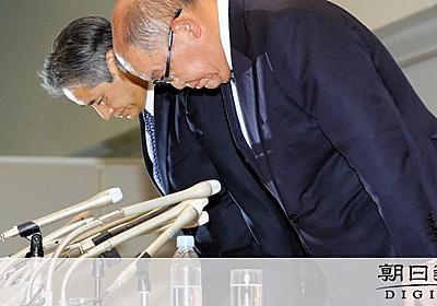 「コミュ力の性差、調べてない」 順大の根拠執筆の学者:朝日新聞デジタル