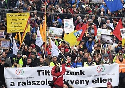 ハンガリーで大規模デモ、残業上限を年間400時間に引き上げるのは「奴隷法」→その頃、日本は…:らばQ