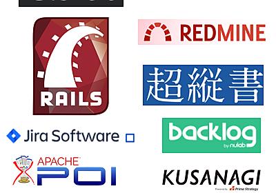 週刊Railsウォッチ(20181009)Rails 6の新機能:WYSIWYGエディタ「Action Text」、Rails 6の青写真スライド、Apache POIはスゴイほか