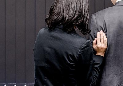 日本で普通の「社内恋愛」が世界の非常識なワケ アメリカなら社長であっても即解雇 | PRESIDENT Online(プレジデントオンライン)