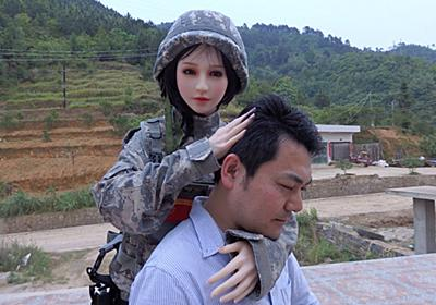 中国の「ラブドール仙人」と武装コスプレで遊んだ私 | 文春オンライン