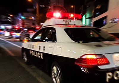 通ってた店の女性スタッフをネットで誹謗中傷&GPSで監視したらスピード逮捕された男の顛末【どうする!? ネットの誹謗中傷】
