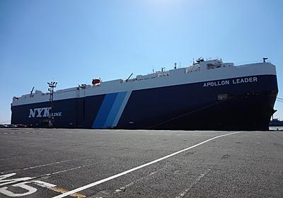 NYKの自動車運搬船 APOLLON LEADER - SHIPS OF THE PORT