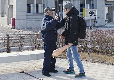 お年寄りの「徘徊」を芝居にする - 菅原直樹 論座 - 朝日新聞社の言論サイト