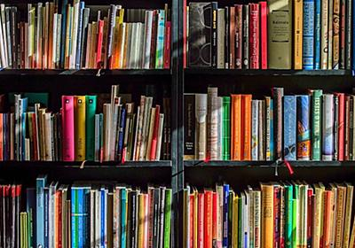【今、図書館がアツい】電子書籍でどこでも読めていつでも返却!当然無料!! - ぱぱのすけブログ