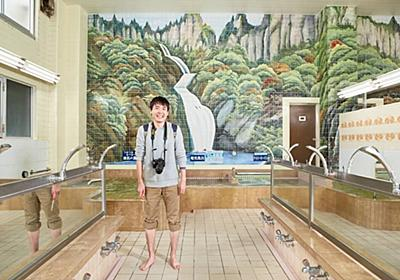 4年間で600温泉以上! 温泉のためだけに日本中を飛び回る早大生が選ぶ【最強温泉5選】   フロムエーしよ!!