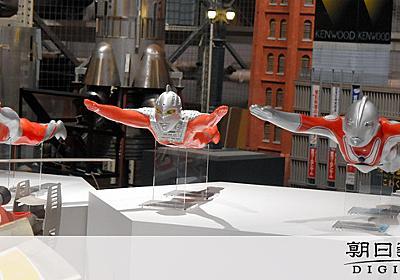庵野秀明氏「感無量」 円谷さん故郷に特撮の資料館完成:朝日新聞デジタル