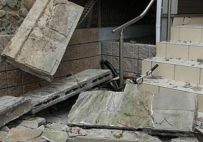大阪北部地震の復興名義で、また財務省が「愚かな一手」を打つ予感(ドクターZ) | 現代ビジネス | 講談社(1/2)