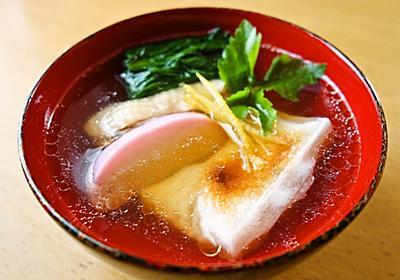 【大人の自由研究】お雑煮のおもちは丸or四角?つゆの味は?具材はナニ?出身地別に作って食べ比べてみた - メシ通 | ホットペッパーグルメ