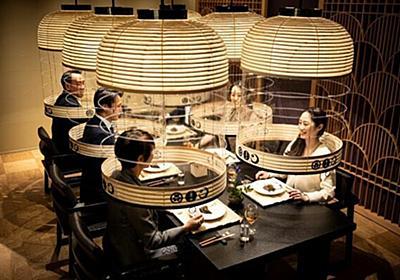 """""""ちょうちん""""の中での食事はいかが? 「星のや東京」提案の会食のインパクトがすごい…入り心地を聞いた"""