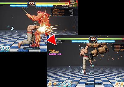 【FEXL】スーパーアーマーに負けないミラクル☆ダラン対策β版【FIGHTING EX LAYER BETA (DEMO) 】   ゴジライン