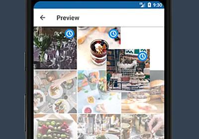 インスタグラムで予約投稿する方法!自動投稿できるアプリも紹介【スマホ/PC】 | スマホアプリやiPhone/Androidスマホなどの各種デバイスの使い方・最新情報を紹介するメディアです。