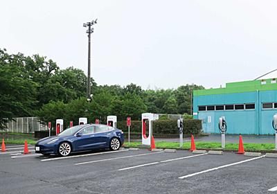 スーパーチャージャー故障でテスラ モデル3も「ただの電気自動車になるのを実感」レポート | EVsmartブログ