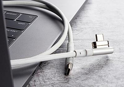 USB Type-Cの充電器をマグネット式にするガジェット『MAGX USB-C MAGSAFE MAGNETIC CABLE』 | ライフハッカー[日本版]